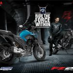Yamaha FZ25 launched in Nepal